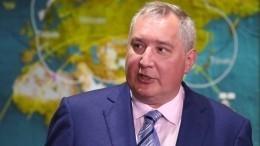 Рогозин рассказал отайне появления отверстия вкорабле «Союз»