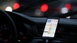 ВРоссии появилось противоаварийное приложение для смартфонов— видео