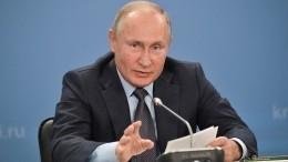 Путин призвал содействовать запуску новых социальных проектов