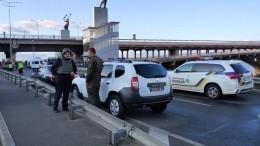 ВКиеве угрожавшего взорвать мост мужчину задержал украинский спецназ