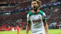 «Локомотив» обыграл «Байер» вматче ЛЧ: чем запомнилась игра?