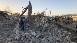 При взрыве вАфганистане погибли семь человек, еще 85 ранены