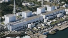 Экс-руководителей «Фукусимы» признали невиновными вхалатности