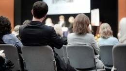 НаФоруме «Мой бизнес» вИвановской области известные предприниматели делятся секретами успеха