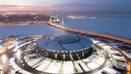Петербург примет финал Лиги чемпионов пофутболу