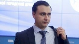 ВМоскве задержан директор ФБК Иван Жданов