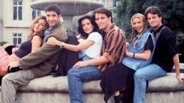 «Друзьям» 25 лет! —Как сильно изменились звезды культового сериала 90-х
