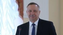 Путин включил Беглова вСовет безопасности как губернатора Петербурга