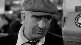 Умер известный французский актер Шарль Жерар