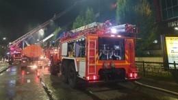 Руководство ТЦвГрозном, где произошел пожар, штрафовали занарушения пожарной безопасности