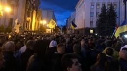 Акции против «формулы Штайнмайера» прошли уофиса Зеленского