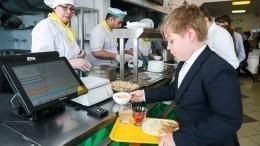 ВГосдуму внесли законопроект огорячем питании для учеников младших классов