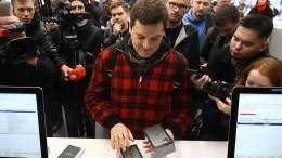 Старт продаж нового iPhonе вРоссии прошел без ажиотажа— видео
