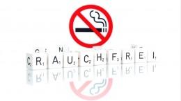 Почему электронные сигареты неизбавляют отзависимости— комментарий эксперта