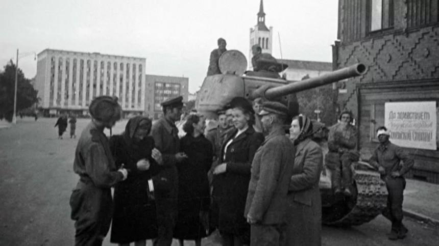 Минобороны обнародовало рассекреченные документы обосвобождении Таллина