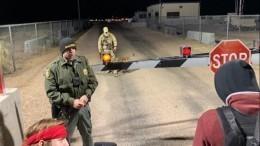 Стало известно, сколько человек собрались штурмовать «Зону 51»— видео