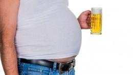 «Губит людей непиво»: Эксперт развеял миф опричинах появления «пивного живота»