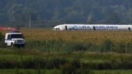 Экипажу аварийно севшего вПодмосковье А321 вручили ключи отквартир