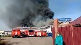 Видео: склад горит наплощади 1000 квадратов вКрасноярске