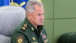 Шойгу высказался овозможности войны между Россией иУкраиной