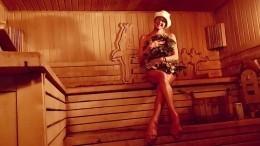 «Парюсь яжестко!» Анастасия Волочкова показала, как проводит время вбане