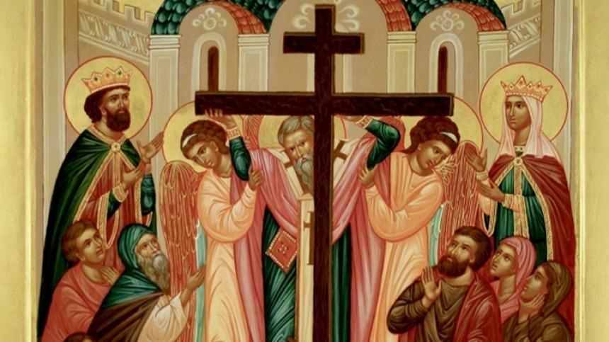 Воздвижение Креста Господня: что можно инельзя делать 27сентября