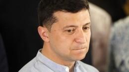 «Хочет казаться бодреньким»: друг Зеленского обусталости президента Украины