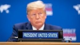 Трамп предъявил Европе ультиматум пооказанию помощи Украине