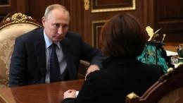 Набиуллина рассказала Путину оработе новой системы сэскроу-счетами
