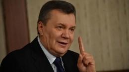 Адвокат заявил, что Янукович готовится квозвращению наУкраину