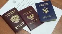 Жителям Донбасса сроссийскими паспортами дали визы вГерманию