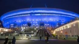 Петербург примет финал футбольной Лиги чемпионов 2021 года