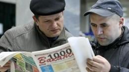 Сколько россиян останется без работы доконца сентября