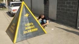 ВСамаре возле домов должников устанавливают «пирамиды позора»