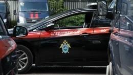 ВЧелябинской области нашли тело сотрудника ФСБ