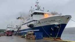 Российское промысловое судно горит уберегов Норвегии
