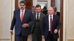 Путин навстрече сМадуро рассказал огуманитарной помощи жителям Венесуэлы