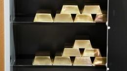 Видео: Дома укитайского чиновника обнаружили 13 тонн золота