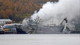 Горевший вНорвегии российский траулер «Бухта Наездника» затонул