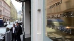 ЦИК готовит предложения поизменению избирательного законодательства