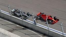 ВСочи стартовал Гран-при «Формулы-1»
