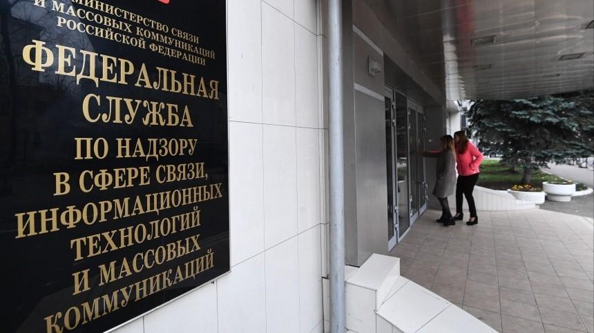 Роскомнадзор выявил нарушения уMercedes, Sony иHuawei