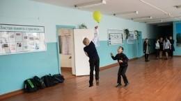 «Звонок для учителя»: прокуратура Новосибирской области доказала, что это нетак