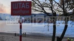 Пожарный катер прибыл для тушения сухогруза наВолге уТольятти