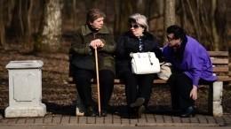 Застала царя: Старейшей жительнице Петербурга исполнилось 107 лет