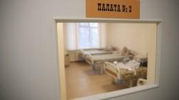 Медики Ростовской области предстанут перед судом зато, что лишили ребенка руки