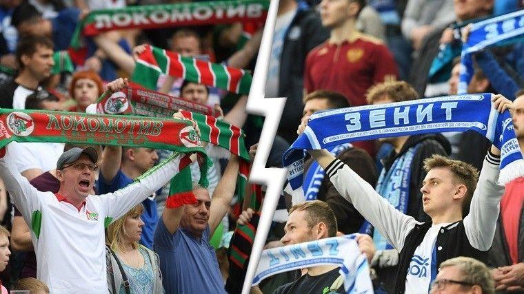 «Локомотив»— «Зенит»: Чего ждать игде смотреть битву двух последних чемпионов