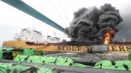Момент взрыва нагрузовом судне вюжнокорейском порту попал навидео