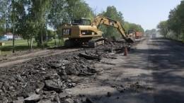 Бюрократия итупик: почему регионы неосваивают деньги, выделенные наремонт дорог