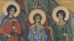День Веры, Надежды, Любви: что можно инельзя делать 30сентября
